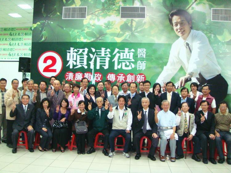 本聯盟邀集觀光、藝術界現任理事長43人